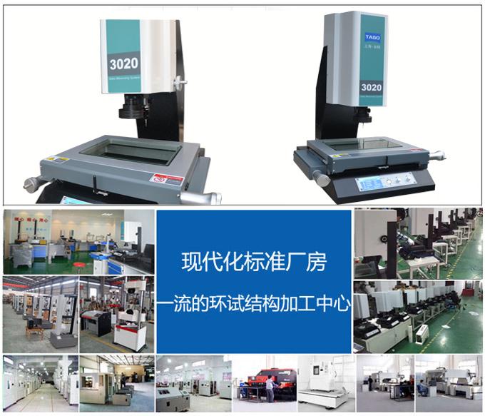 仪器及企业展示